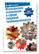 TecnAlimentaria Catalogo Russo-Inglese_Catalogue Russian-English 2011 – Food