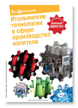 TecnAlimentaria Catalogo Russo-Inglese_Catalogue Russian-English 2011 – Beverage